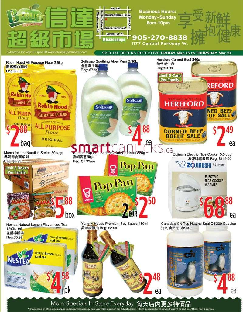 Coupons mississauga canada