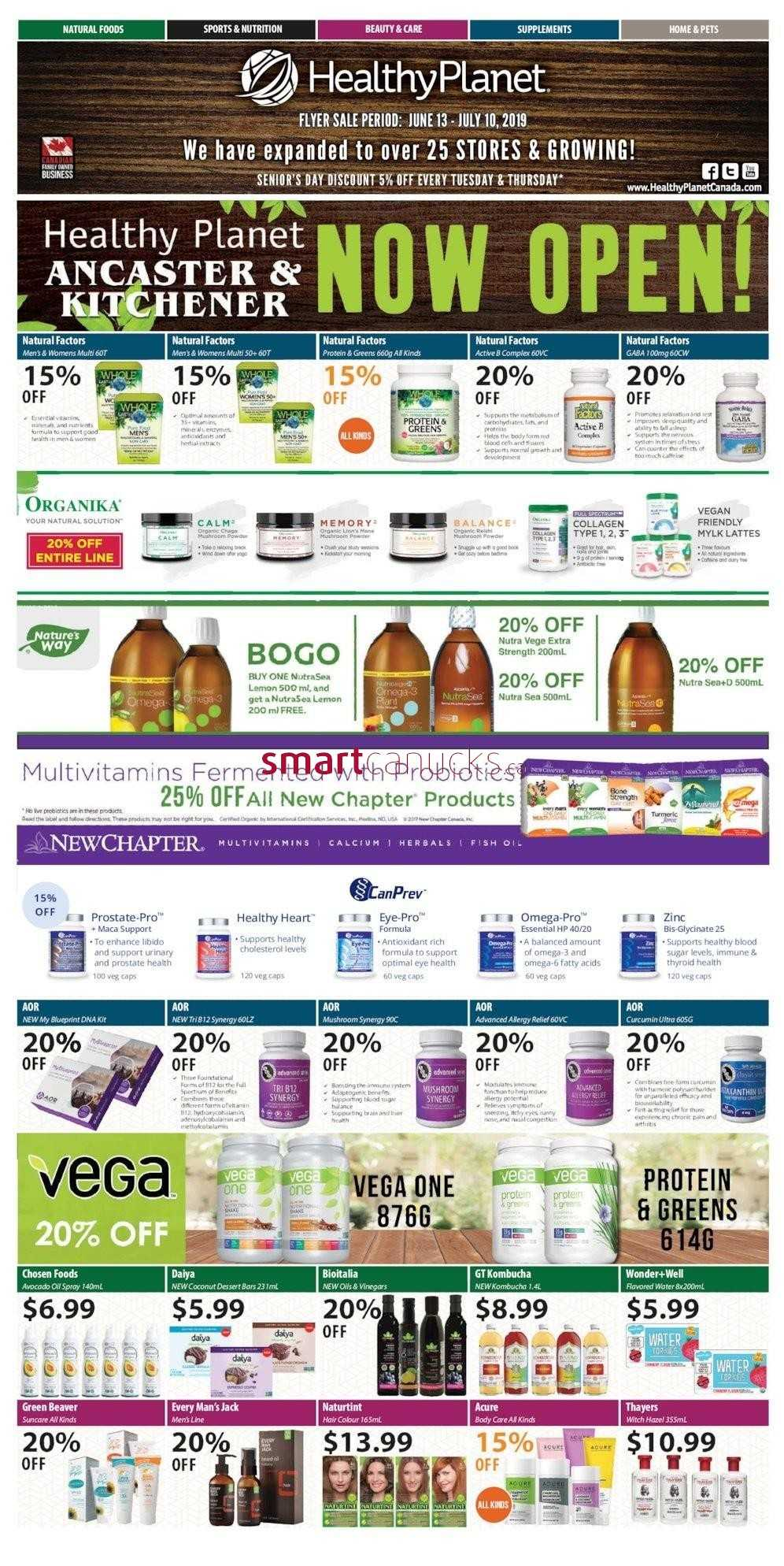Healthy planet coupon codes 2019