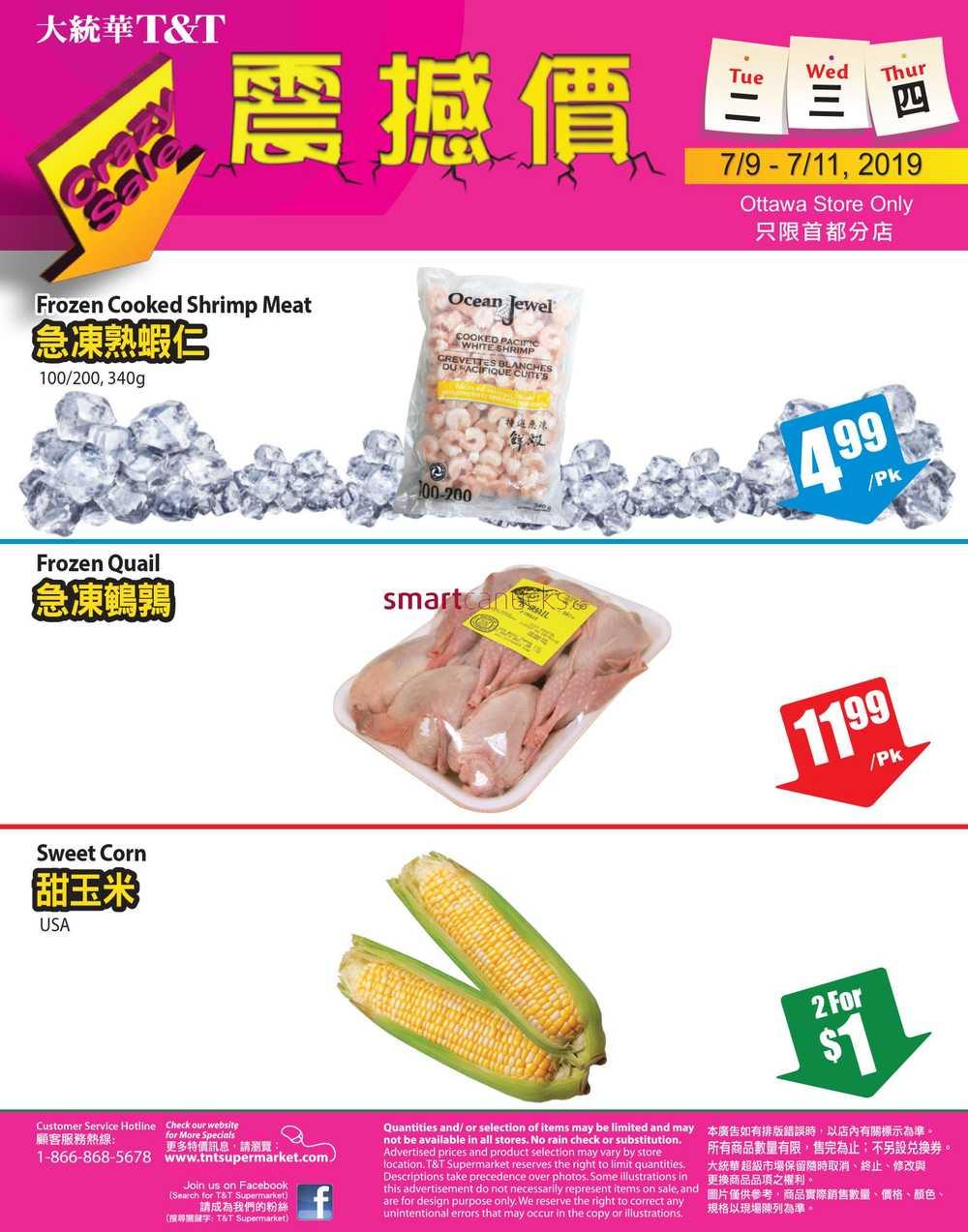 T&T Supermarket (Ottawa) Crazy Sale Flyer July 9 to 11