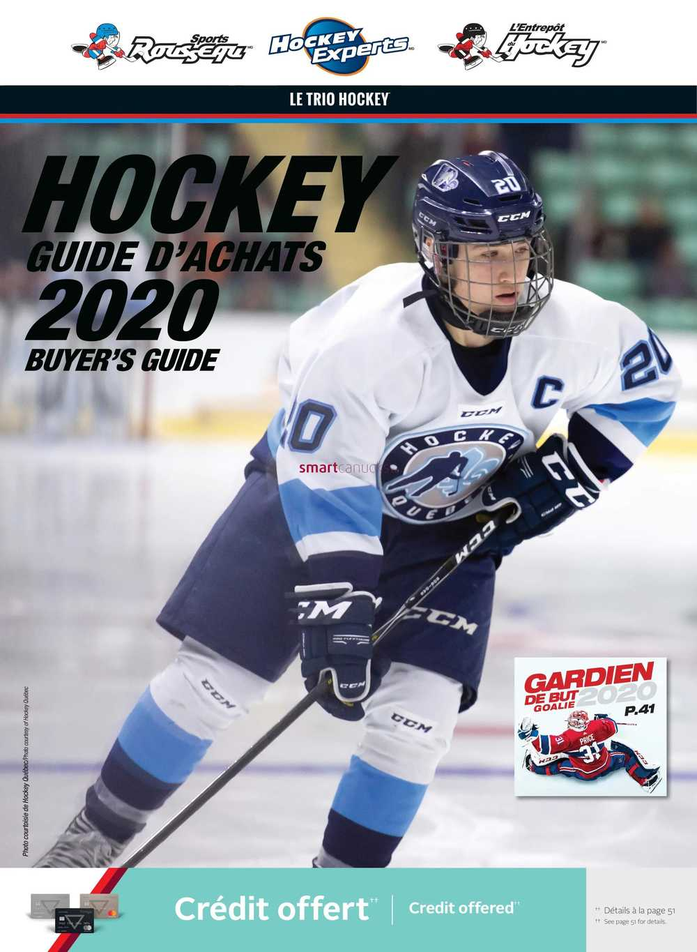 hockey-experts-buyers-guide-august-12-to