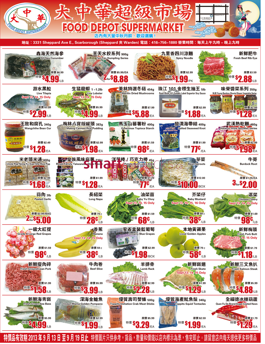 Food Depot Supermarket flyer September 13 to 19