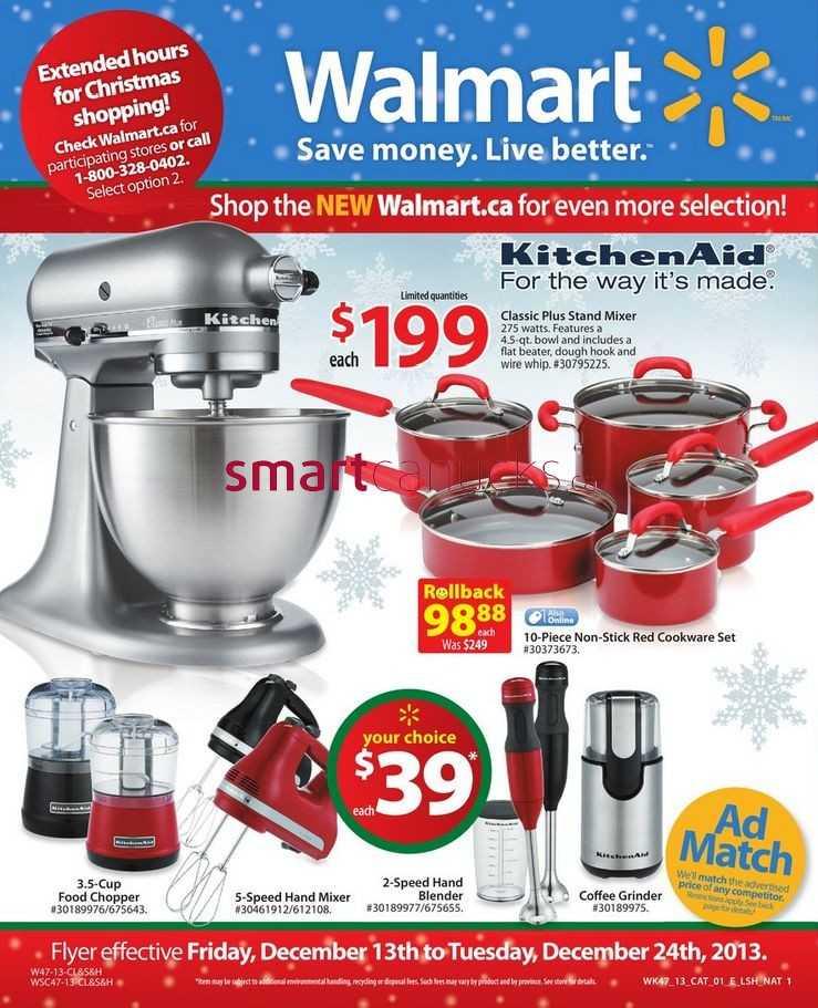 Walmart Catalogue December 13 to 24
