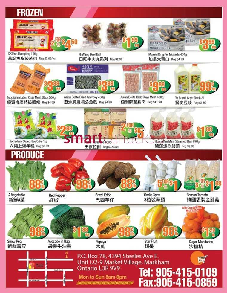 Winco foods coupons