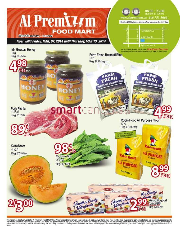 al premium food mart flyer march 7 to 13