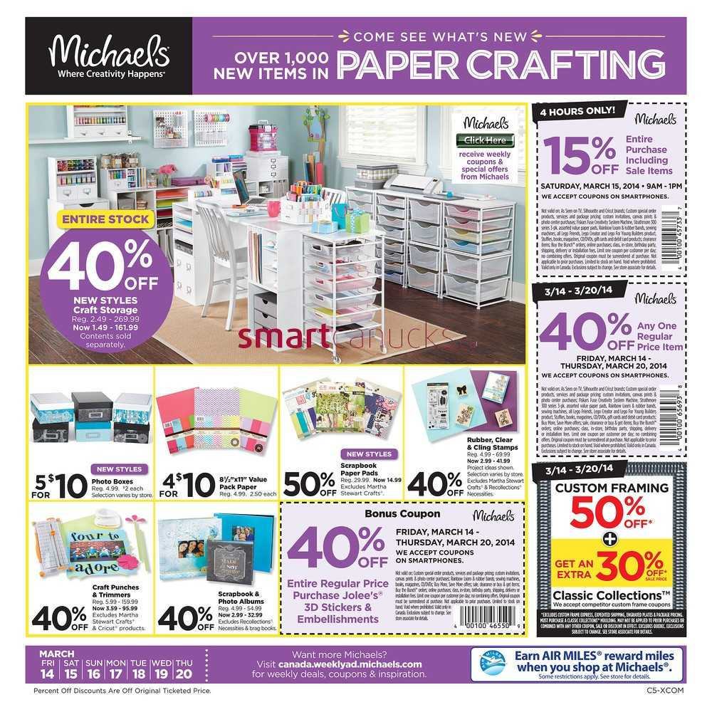 Michaels craft shop coupons