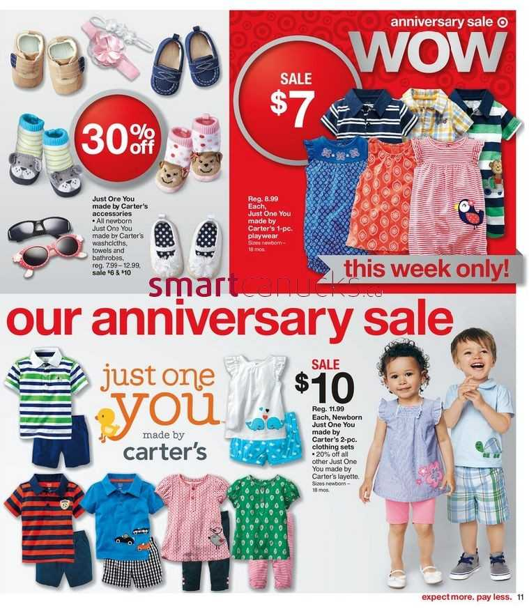 Target west anniversary sale flyer june to