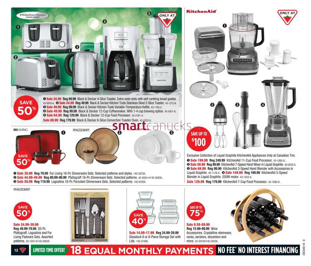 Canadian Tire (Atlantic) flyer November 7 to 13.  sc 1 st  Canadian Flyers - Smart Canucks & Canadian Tire (Atlantic) flyer November 7 to 13