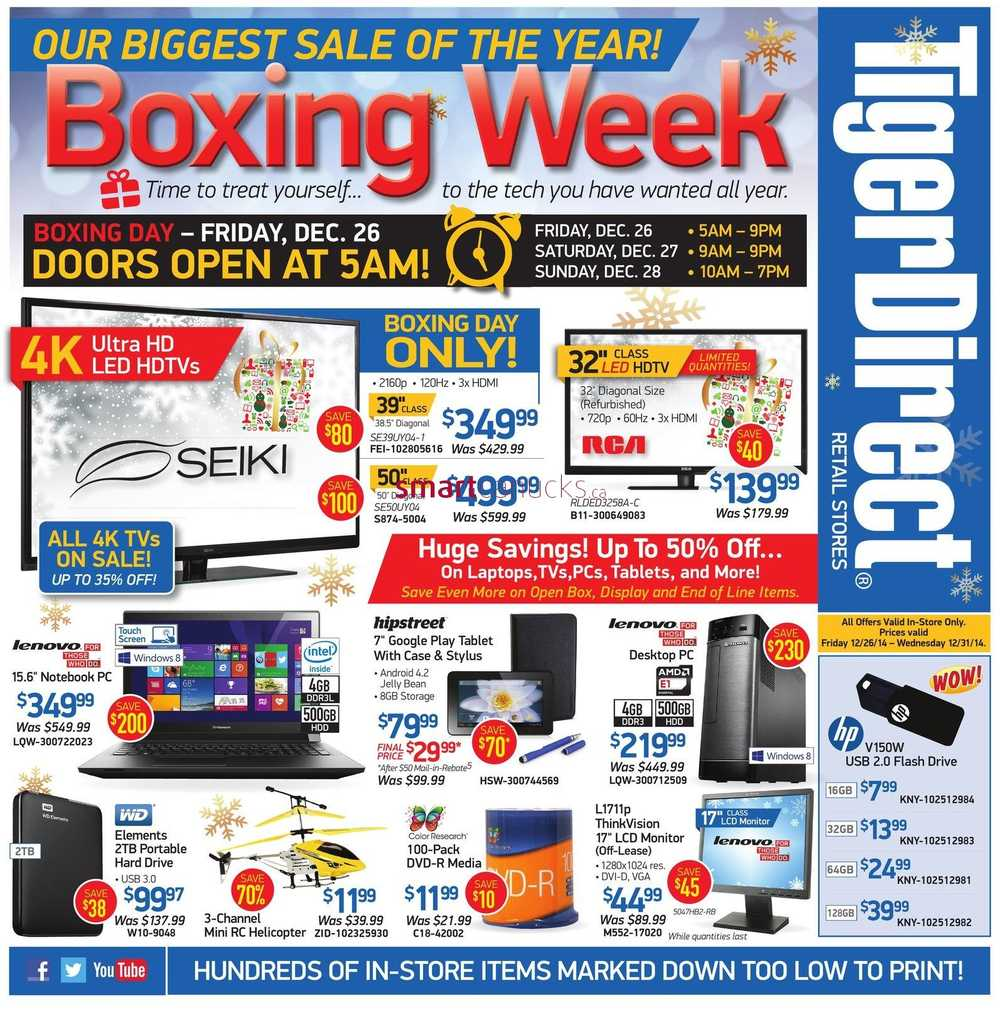 Where to Find Office Depot and OfficeMax Coupons? Make your work life easier and save money with Office Depot and OfficeMax promo codes. Keep an eye out for Black Friday and Cyber Monday sales on computers, printers, screens and other business essentials like office furniture, paper products, cameras, and PC accessories.