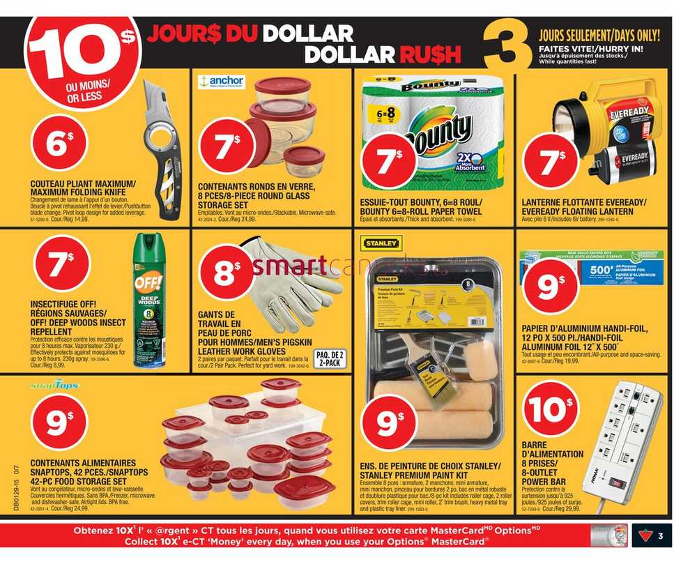 Canadian Tire Qc Flyer July 17 To 23