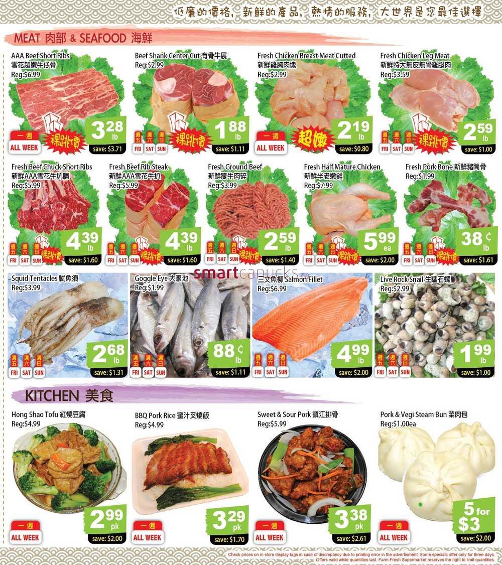 Farm fresh double coupons deals
