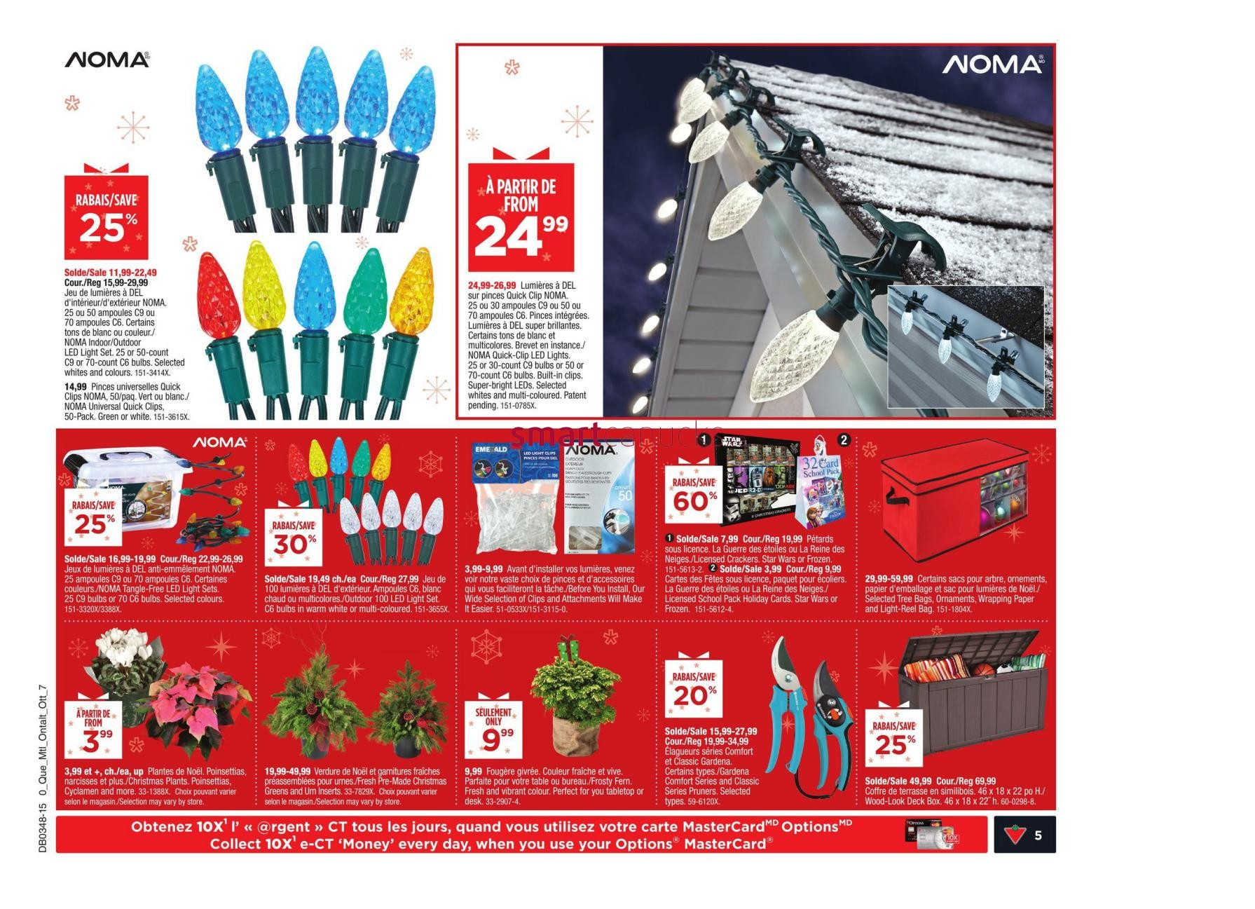 Canadian Tire Qc Flyer November 27 To December 3