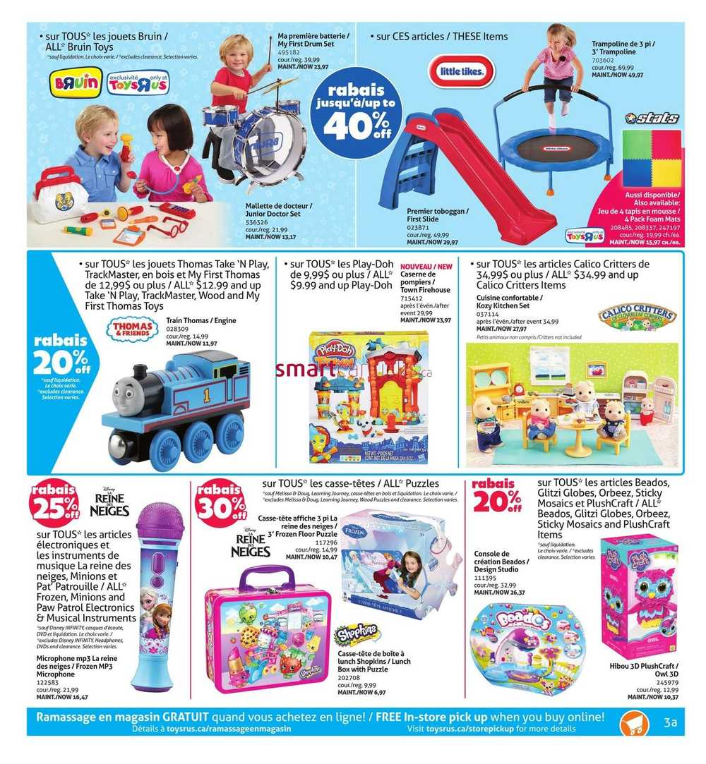 More Toys R Us Flyers