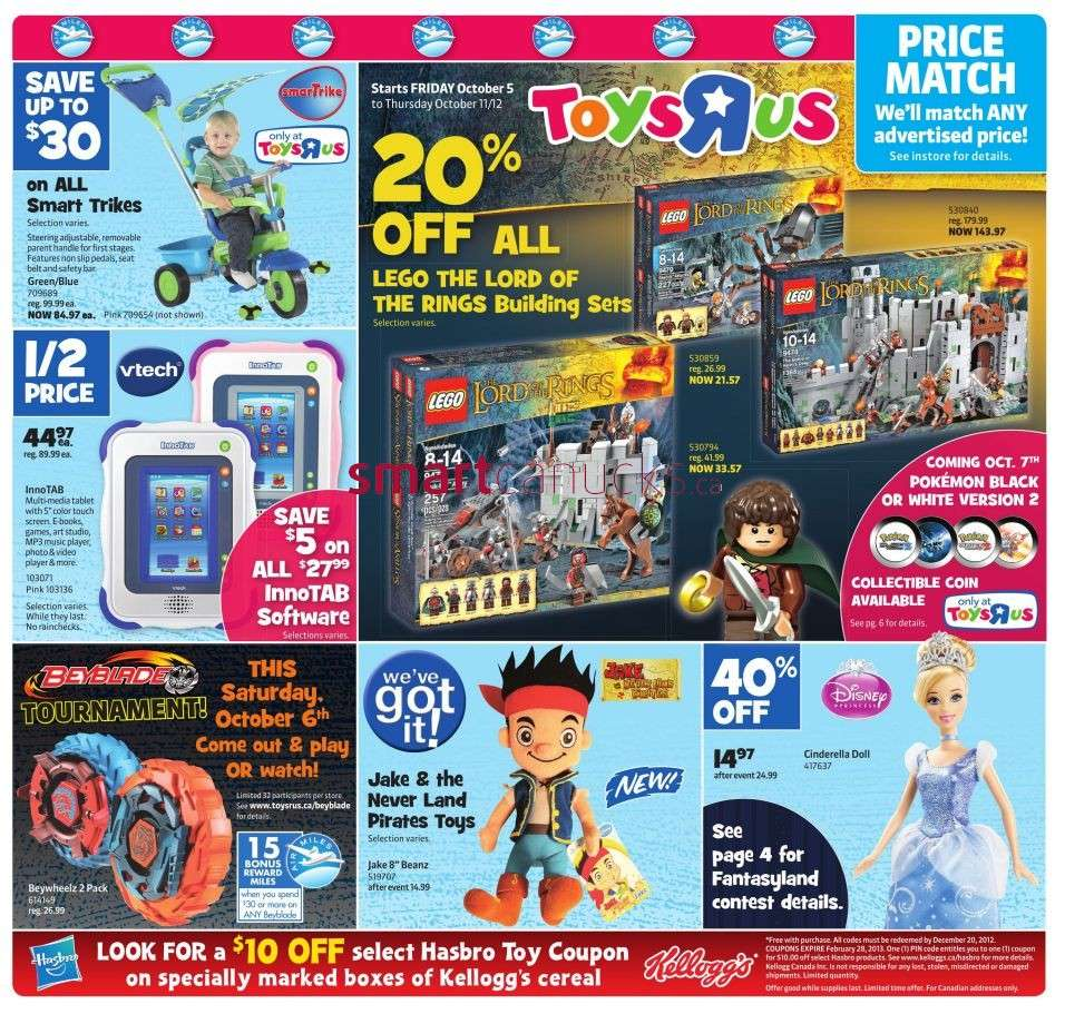 Toys r us coupons deals