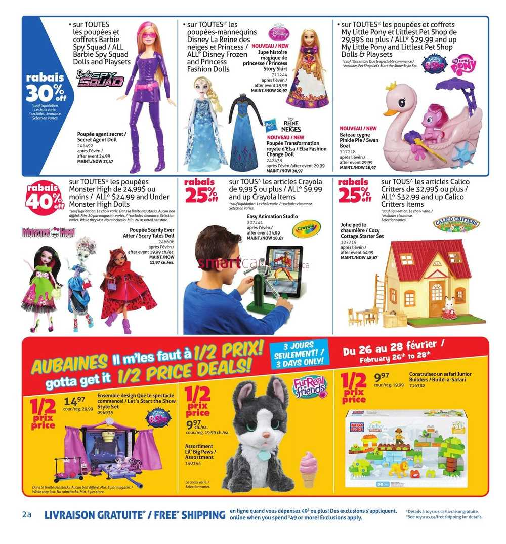 Toys r us coupons 2018 may