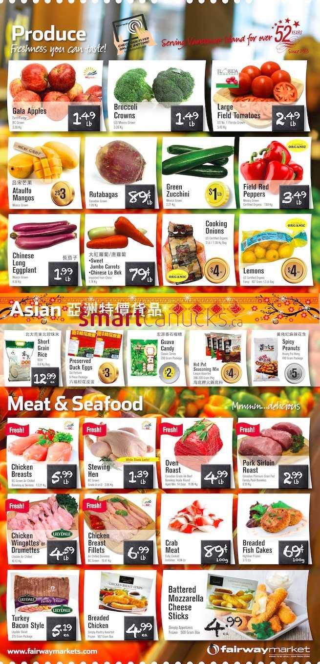 Fairway market coupons