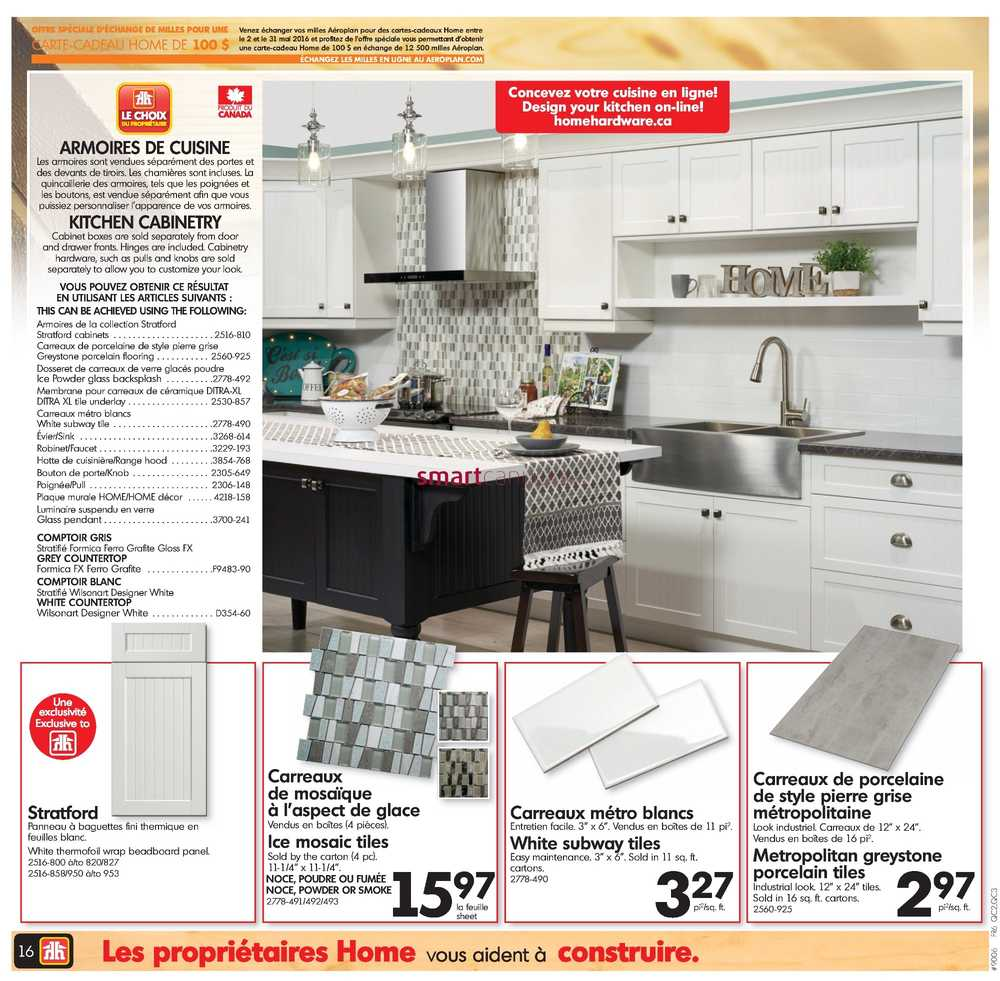Home Hardware Building Centre (QC) Flyer May 11 to 21