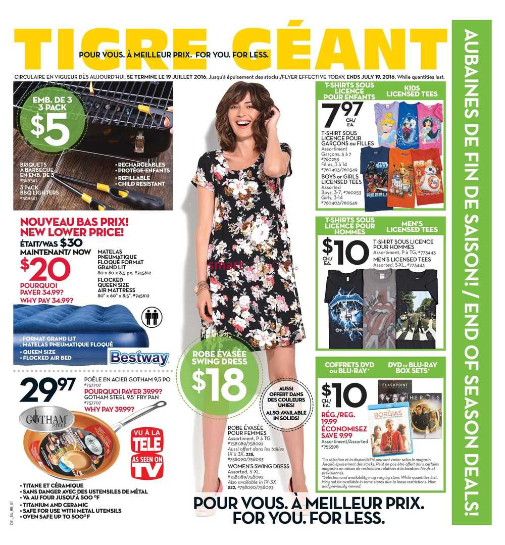 July tigre 19 anos part 1 6