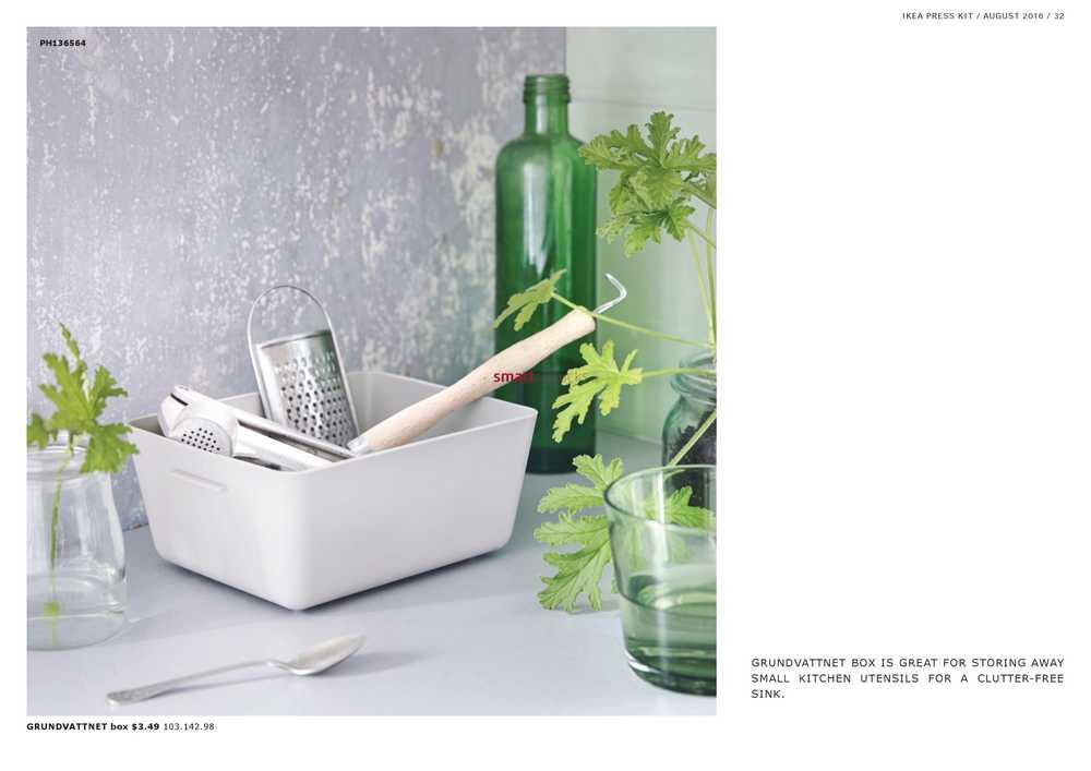 IKEA News August 2016