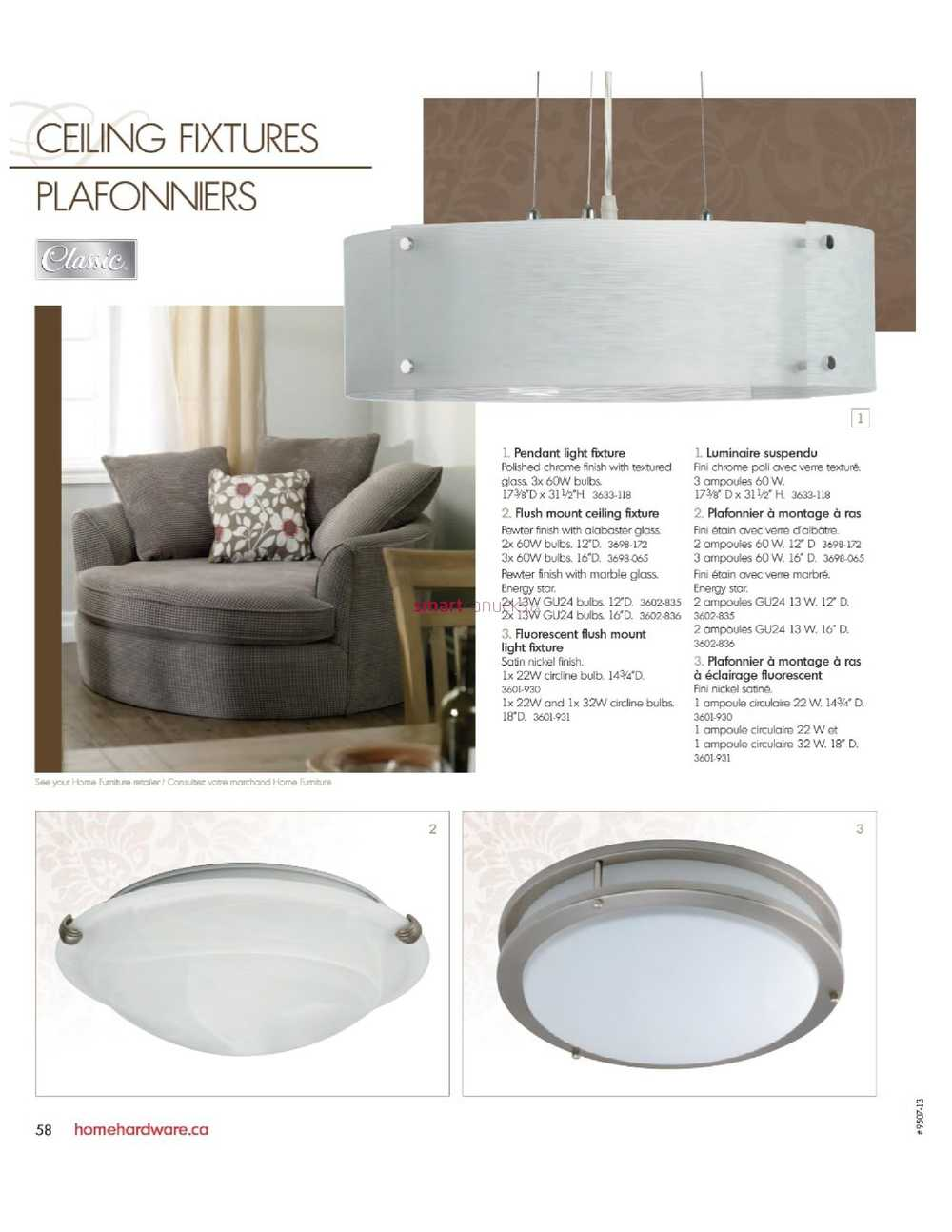 Home hardware lighting electrical catalog