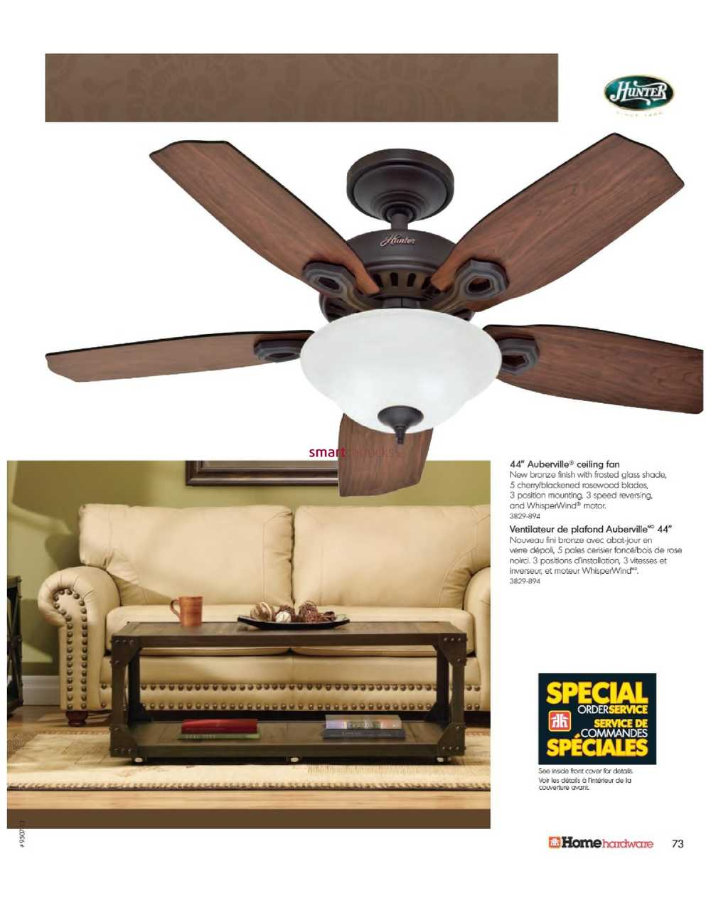 Home hardware ceiling fans best ceiling 2018 orchard supply hardware aloadofball Choice Image