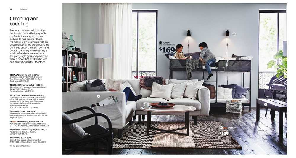 ikea catalogue 2017. Black Bedroom Furniture Sets. Home Design Ideas