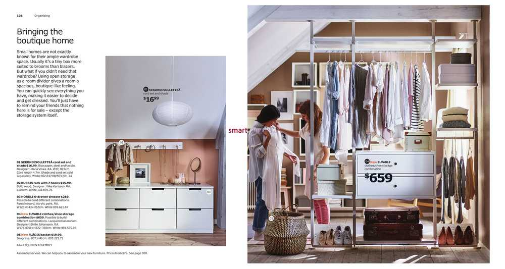 Ikea catalogue 2017 pdf the home trends that would be big in 2017 according to ikea canada - Catalogue ikea 2017 ...