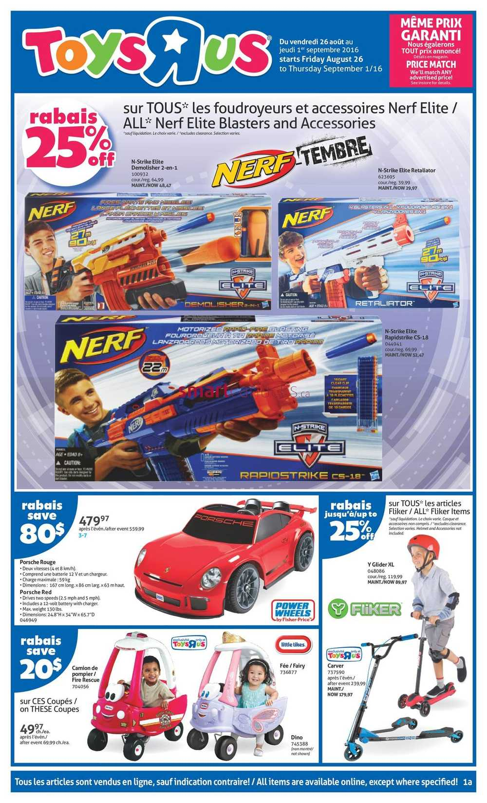Toys R Us Flyer : Toys r us canada qc flyer aug to sep