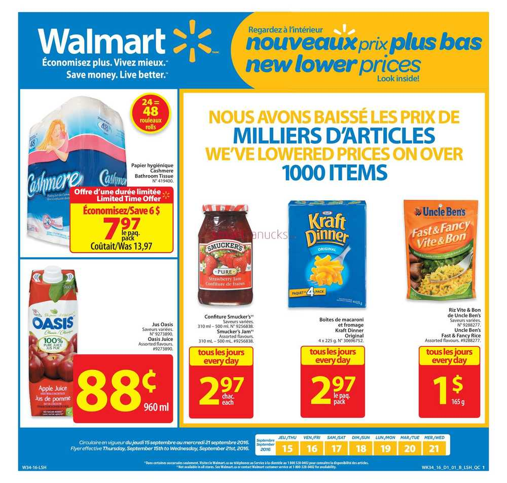 Discount coupons at walmart