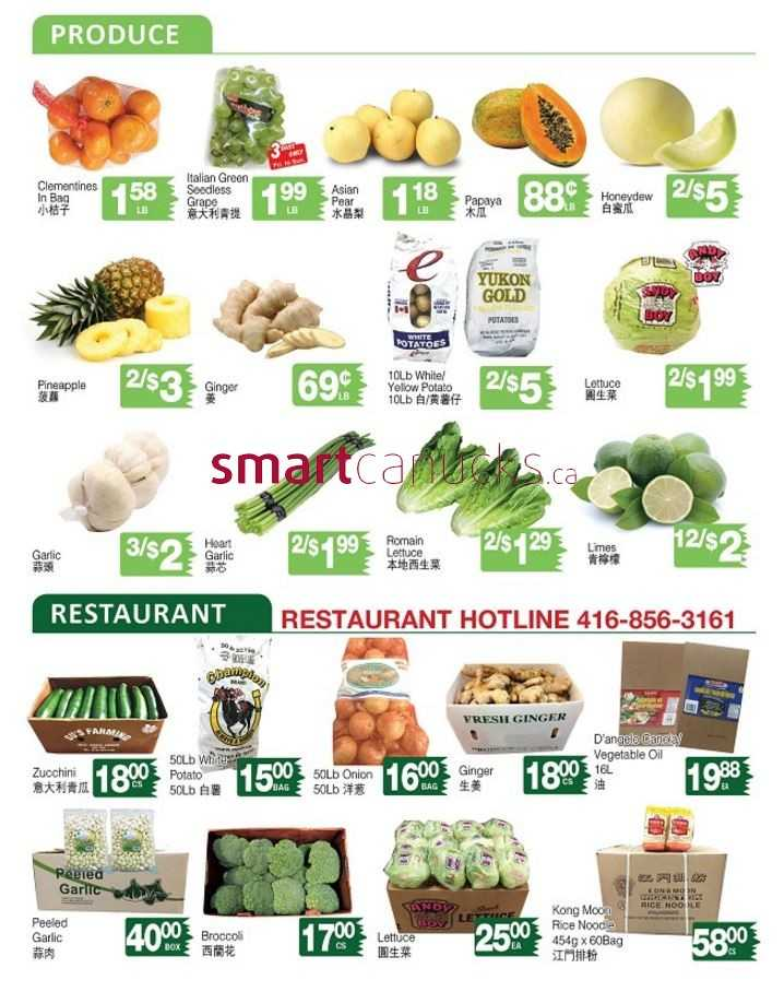 tasteco supermarket flyer september 16 to 22
