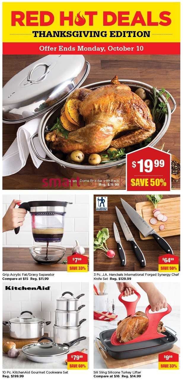 Kitchen stuff plus red hot deals october 3 to 10