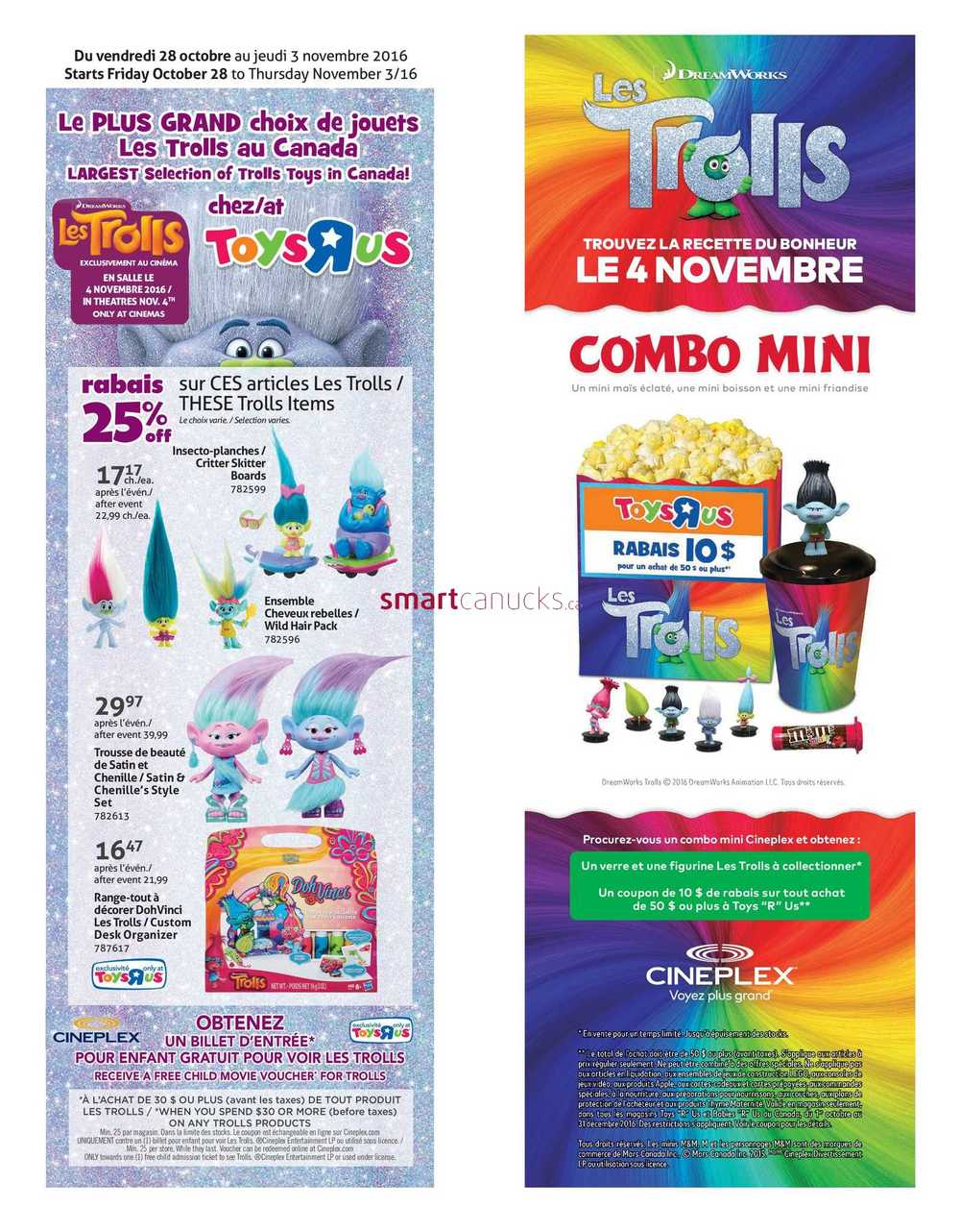 Toys r us coupons november 2019