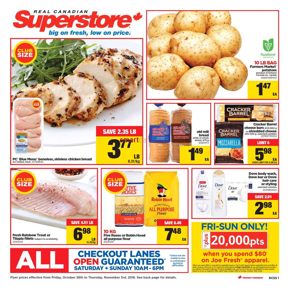 Superstore com coupons