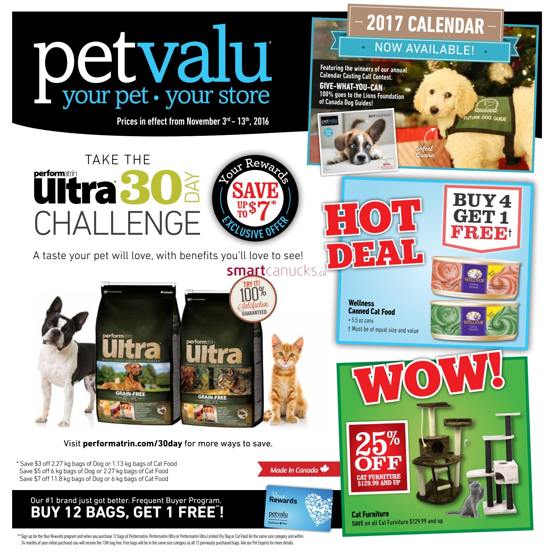 performatrin ultra cat food coupons