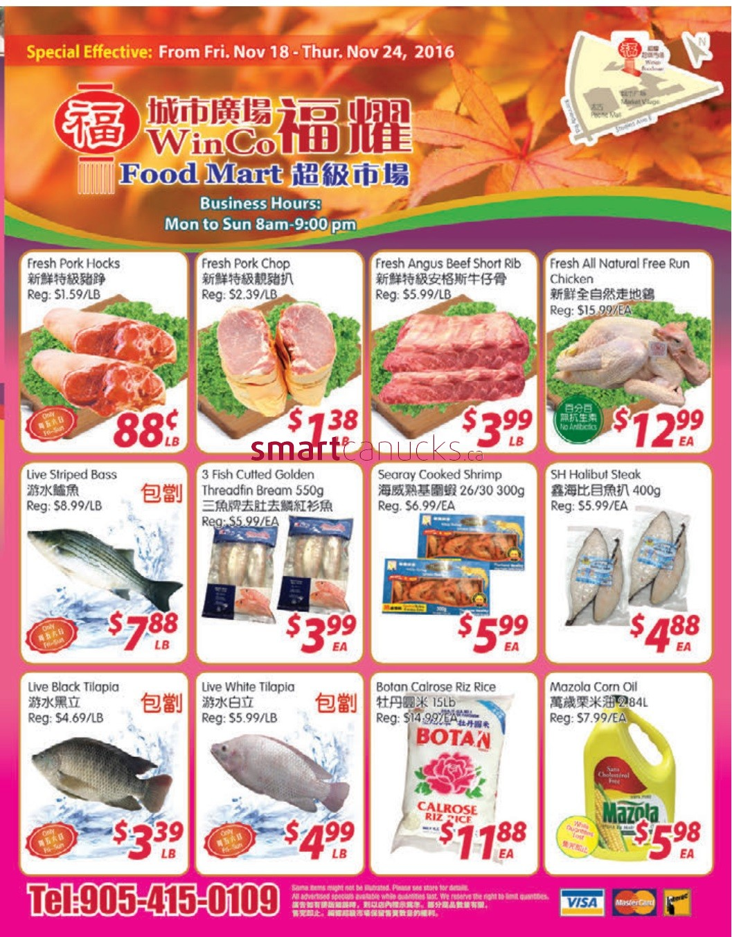 Winco foods coupons ca