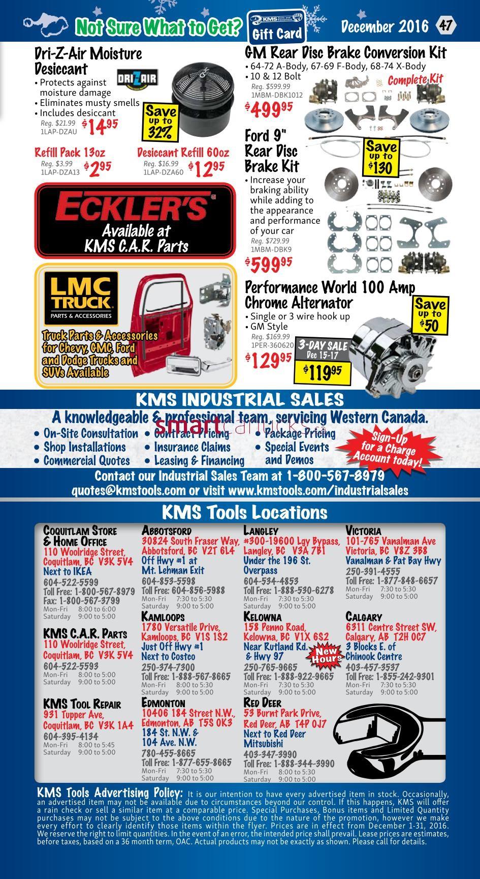 kms tools car parts