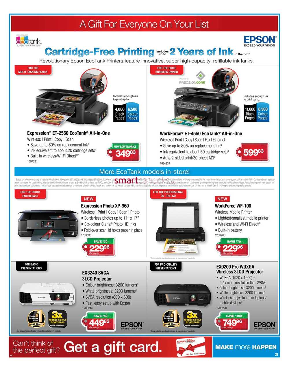 Staples coupon for epson ink