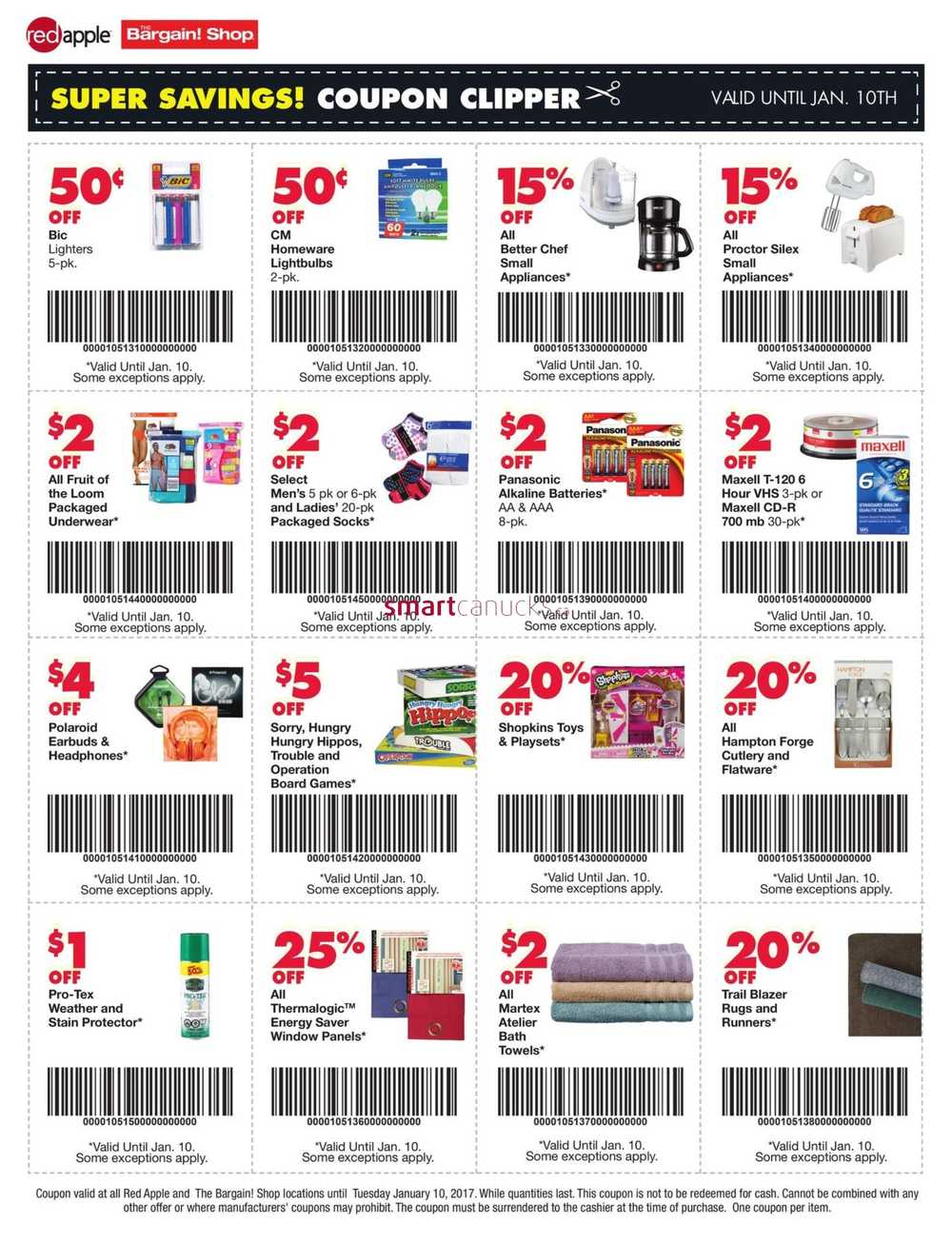 Apple store coupons