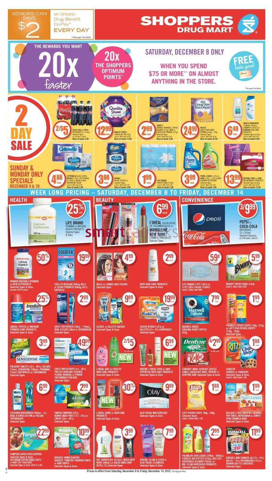 Instead of just 15 points per dollar spent at Shoppers Drug Mart, you'll get those 15 base points PLUS an additional 10 points for a total of 25 points per dollar! Full Week Deals (September 1 – 7): Gain liquid laundry detergent is on sale for just $