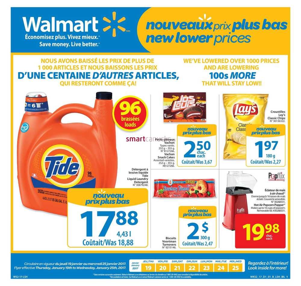 Discount coupons of walmart