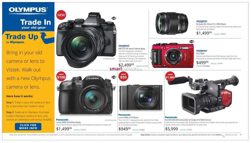 Oct 18, · Vistek is Canada's Camera store - shop for the top brands of dslr cameras, camera lenses, digital cameras, 4k video camcorders, and camera accessories.