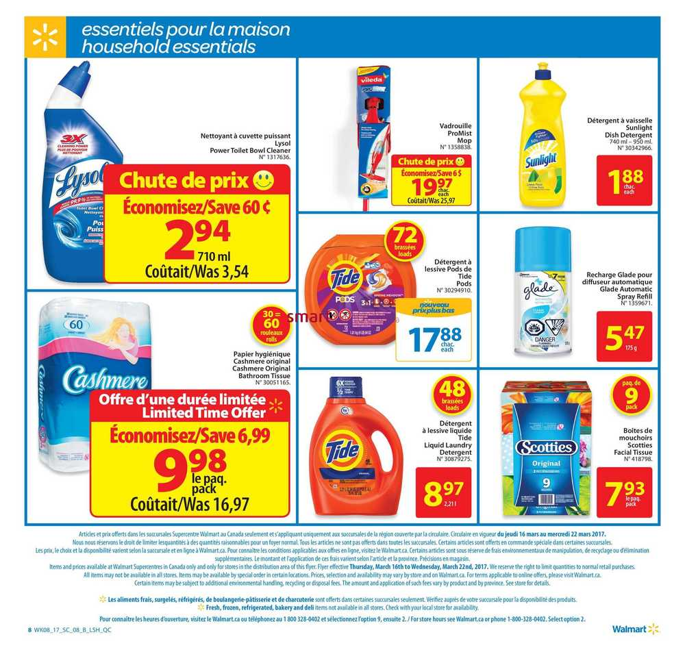 Super walmart coupons