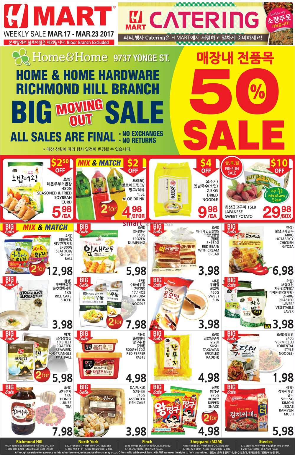 H Mart (ON) Flyer March 17 to 23