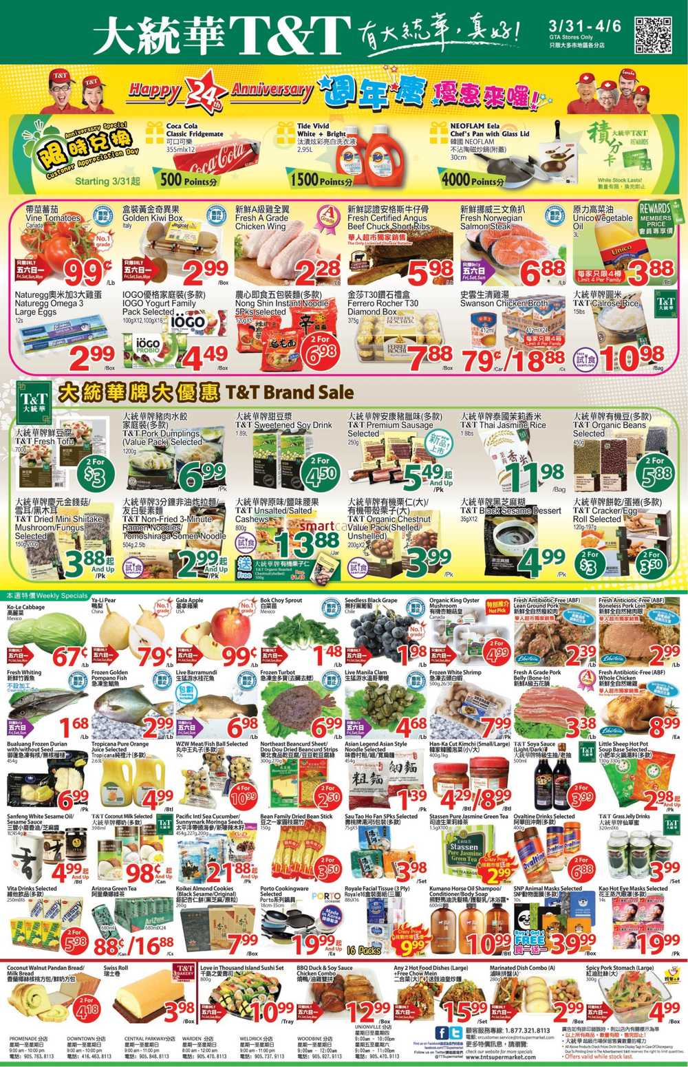 Image Result For Flyers