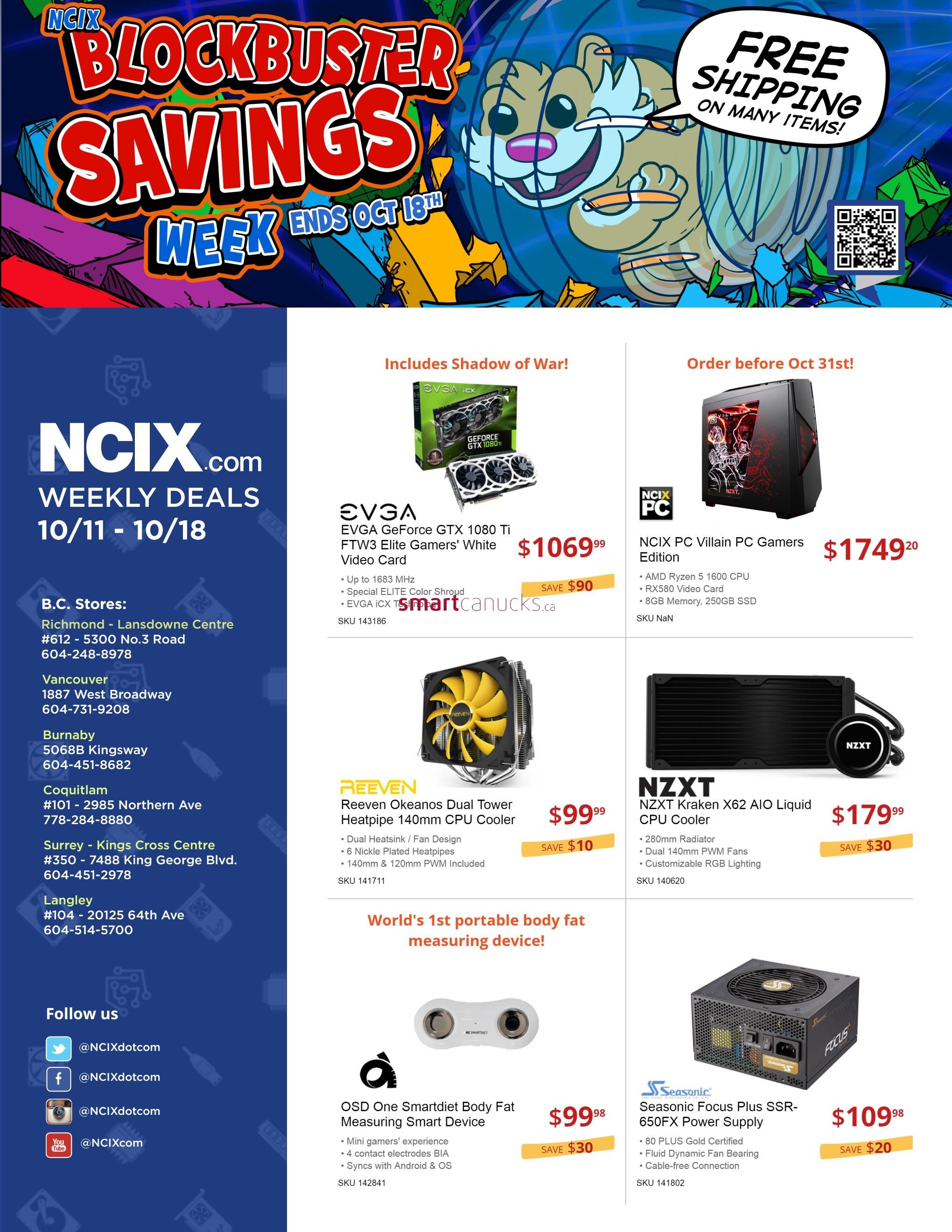 ncix coupon code october